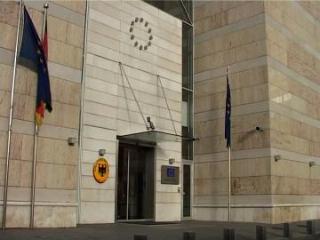 eu-delegation-sarajevo.jpg