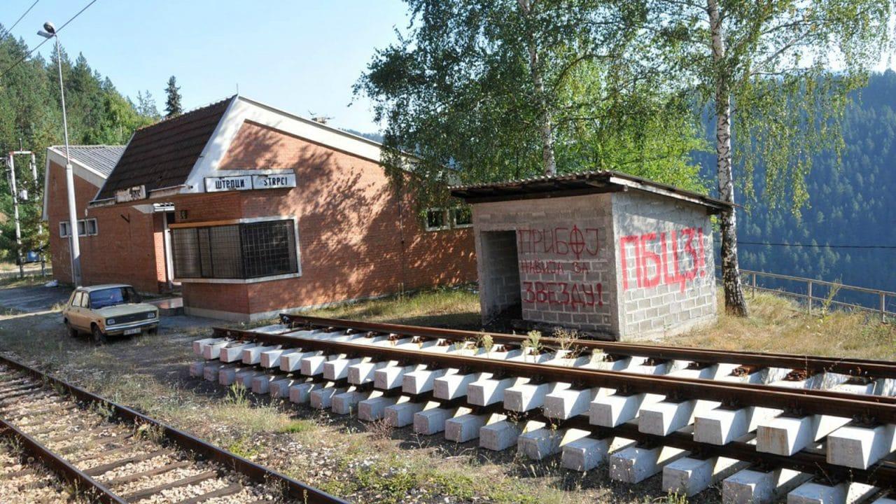 Strpci-station-Wikimedia-Commons-1600-1280x720.jpg