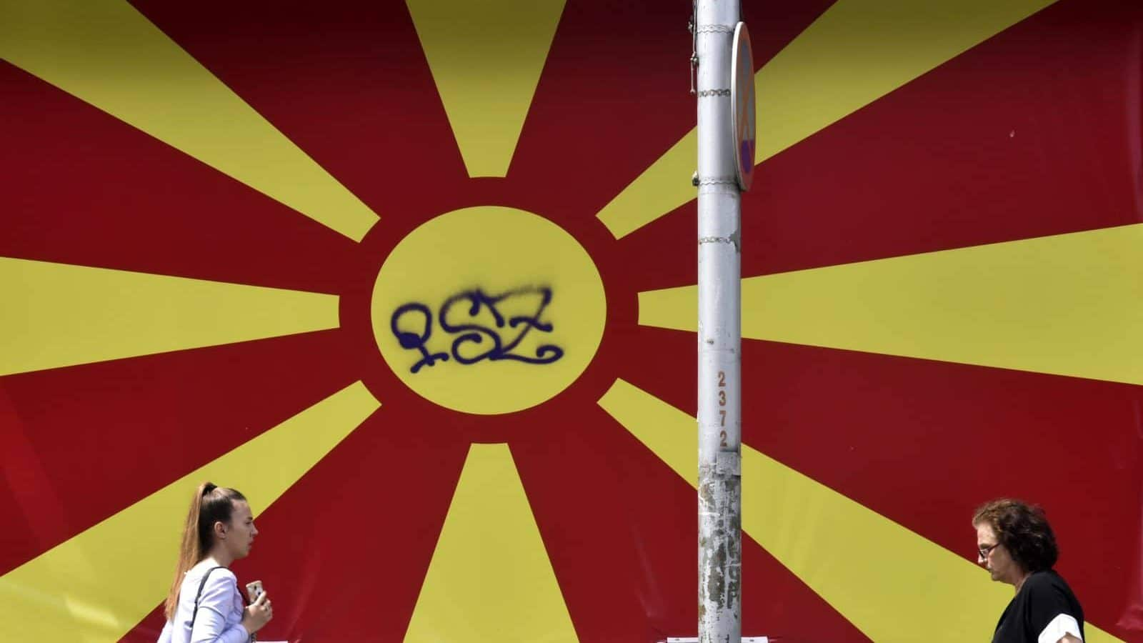 Strains Emerge in North Macedonia's Alliance With Turkey