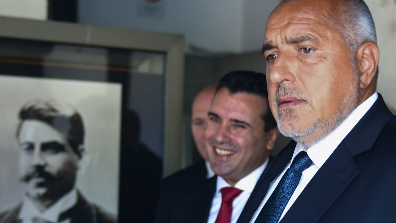 Intellectuals Condemn Bulgaria's 'Unacceptable' Demands of North Macedonia | Balkan Insight