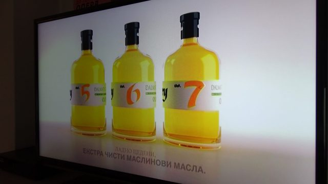 How Hungarian Olive Oil Kept Macedonian Media Afloat
