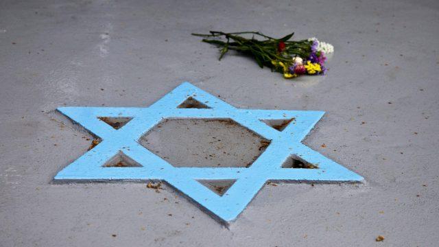Romanian Jewish Community Hails Return of Nazi-Looted Heritage